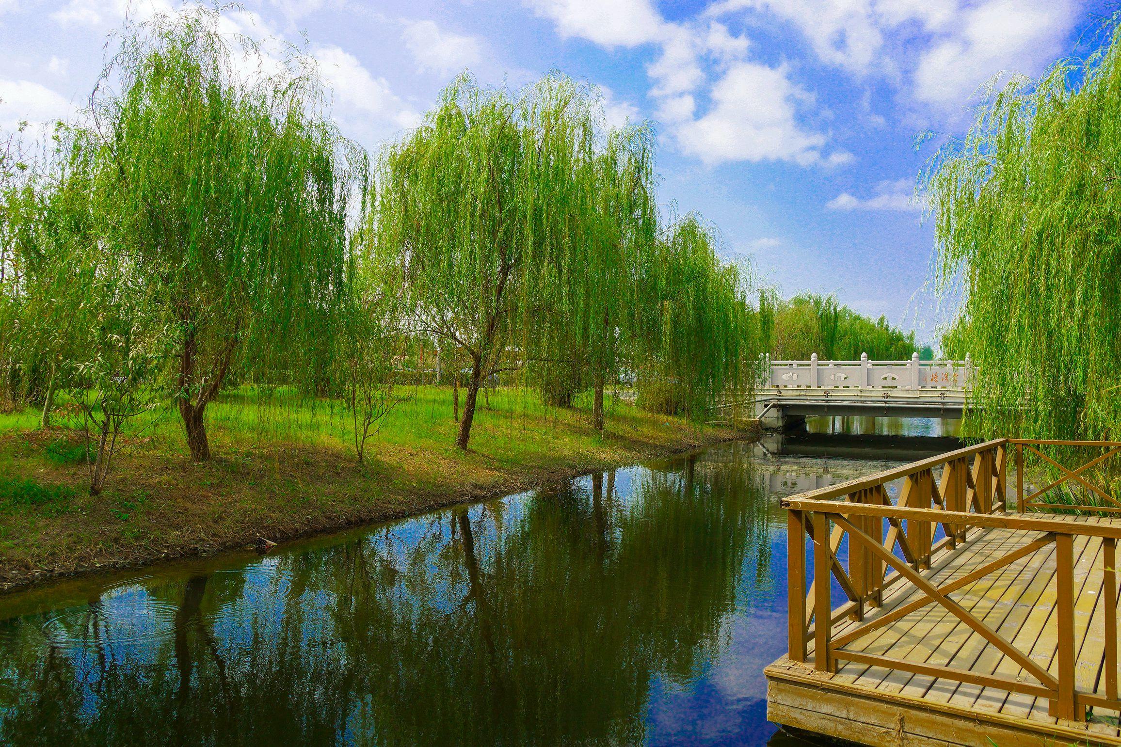 曜阳小桥流水